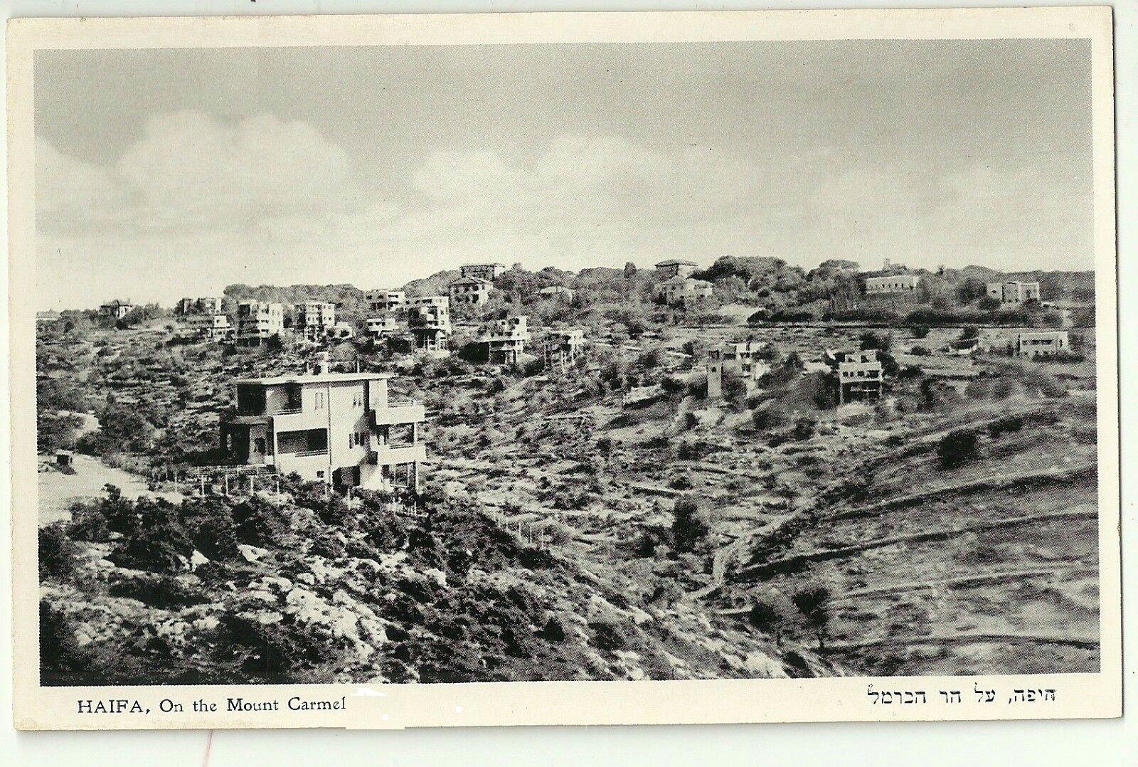 בתים מבפנים – חיפה (נובמבר)